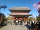 Japan Residencies, 2012